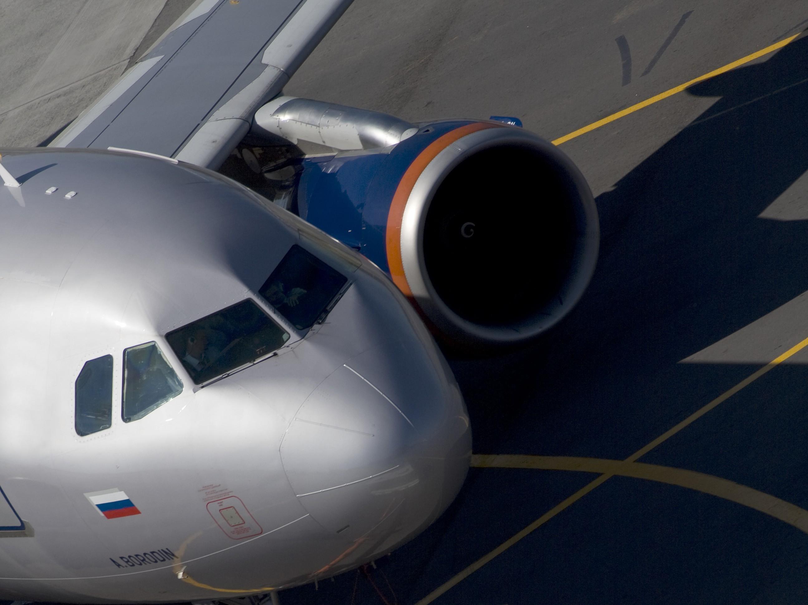Самолет екатеринбург ларнака