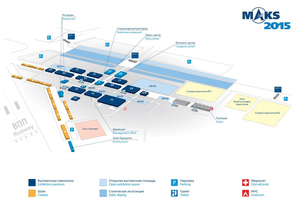Схема Авиасалона МАКС-2015
