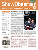 Официальное издание Международной конференции и выставки ТОиР авиационной техники в России и СНГ 2017