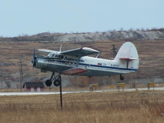 Авиакомпания Аэросервис возрождает авиамаршруты