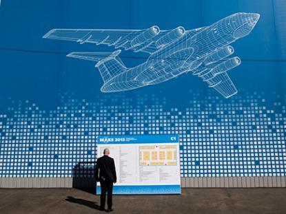На этой неделе главное выбрать легко – это авиасалон МАКС-2015.