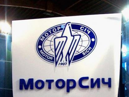 Российско-китайский вертолет останется без украинских двигателей