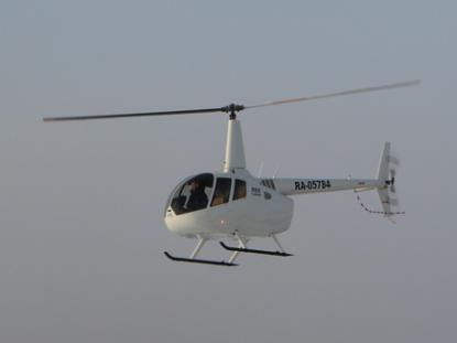"""КрасАвиа"" купила два вертолета Robinson R66"