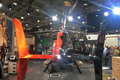 Для вертолетной отрасли главным событием недели стала выставка HeliRussia 2018 :: ATO.RU