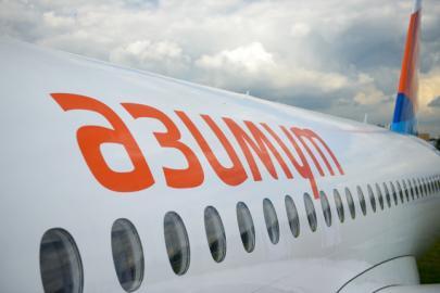 "Логотип авиакомпании ""Азимут"""