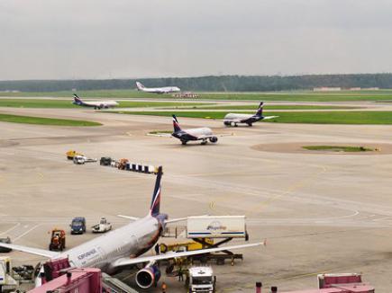 управления аэропортом