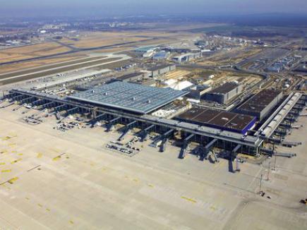 международного аэропорта