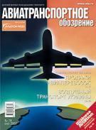 АТО №79, май 2007