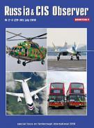 RCO №29-30, July 2010