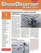 Show Observer MAKS 2017 / Обозрение МАКС-2017 / Выпуск 1 / 18.07.2017