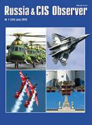 Russia & CIS Observer, #34, July 2012