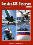 2010, №4 (31) November