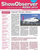 Show Observer МАКС-2015, вып.2, 26 августа