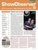 Show Observer ТОиР авиационной техники в России и СНГ 2017