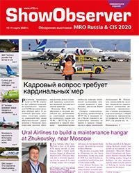 Show Observer ТОиР авиационной техники в России и СНГ 2020