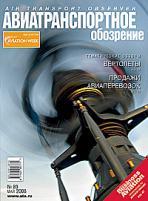 АТО №89, май 2008