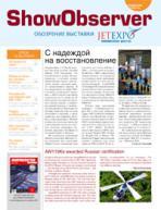 Show Observer JetExpo-2010, вып. 1