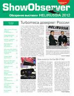 Helirussia 2012, 18 мая