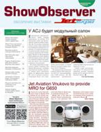 Show Observer JetExpo 2014-09-05