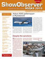 Show Observer МАКС-2015, вып.1, 25 августа