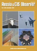 Russia & CIS Observer, #38, November 2013