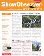 Show Observer Helirussia 2013, 16 мая