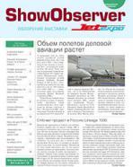 Show Observer JetExpo 2012 28-09