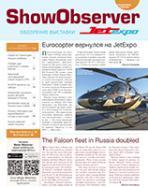 Обозрение VIII Международной выставки деловой авиации JetExpo 2013
