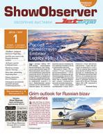 Show Observer JetExpo 2017, 07 сентября - официальное издание выставки