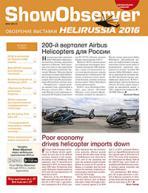 Show Observer HeliRussia 2016, 19 мая