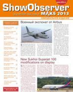 Официальное издание Международного авиационно-космического салона МАКС 2013