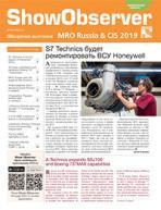 Show Observer ТОиР авиационной техники в России и СНГ 2019