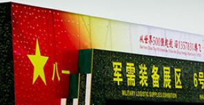 Авиасалон Airshow China 2014