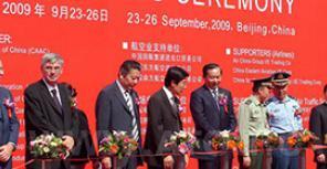 ФОТОотчет с Пекинской выставки, проходившей 23–26 сентября 2009 г.