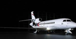 Dassault представляет Falcon 8Х: новая версия легендарного флагмана