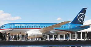 Выкатка первого Sukhoi Superjet 100