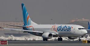 Новый самолет flydubai