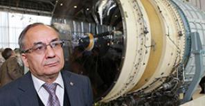 Международный форум двигателестроения 2014
