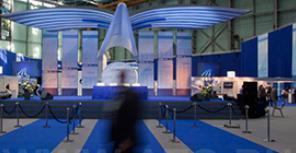 II Международный авиатранспортный форум