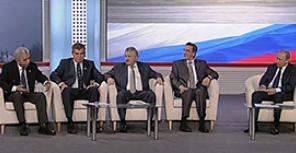 Всероссийская конференция транспортников