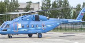 Презентация вертолета Ми-38