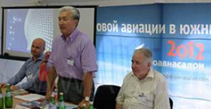 """Конференция """"Развитие деловой авиации в южных регионах России"""""""