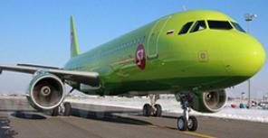 Авиакомпания S7 Airlines получила новый Airbus A320