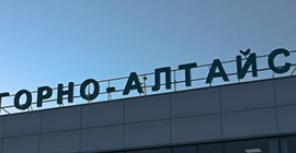 Первый рейс S7 Airlines из Москвы в Горно-Алтайск