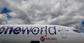 """S7 Airlines: от """"Сибири"""" до Oneworld"""