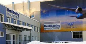 СП Ural Boeing Manufacturing в Верхней Салде