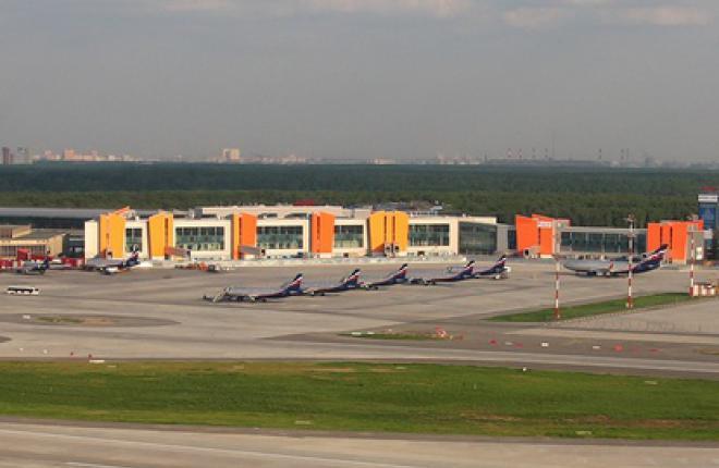 Sheremetyevo Terminal E
