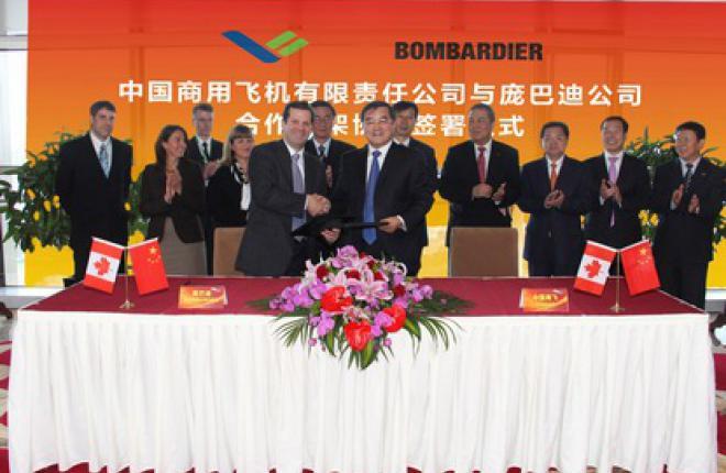 Bombardier COMAC