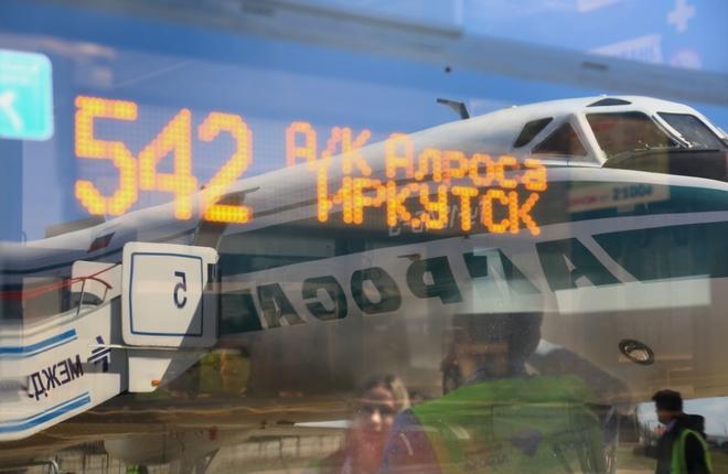 """последний рейс самолета Ту-134Б авиакомпании """"Алроса"""""""