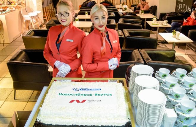 Встреча первого рейса Новосибирск—Якутск авиакомпании NordWind